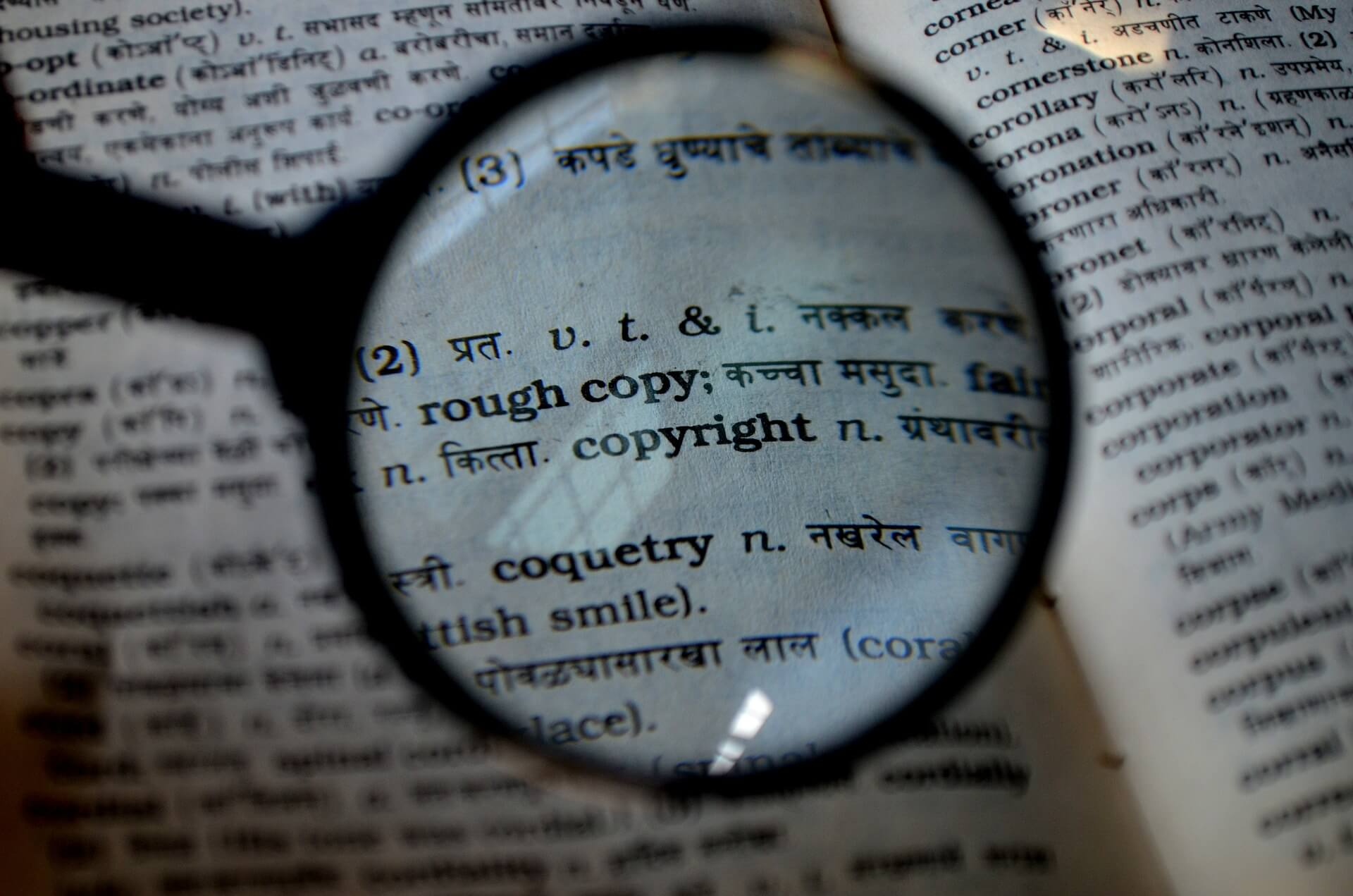Water4gas - Why Copyrighting Your Business Name Is A Bad Idea